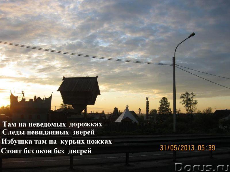 Для Вас Микроавтобусы в Санкт-Петербурге - Прочие услуги - Приглашаем в С-Петербург. Трансфер, корпо..., фото 7