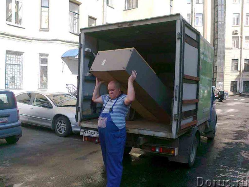 Проф. перевозки мебели, вещей с грузчиками и без. Недорого - Перевозки - Качественная перевозка мебе..., фото 4
