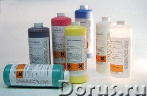 Чернила, растворители для принтеров Willett - Расходные материалы - Чернила, растворители для принте..., фото 1