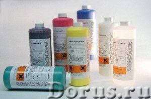 Чернила и растворители для принтеров Экст - Расходные материалы - Чернила и растворители для принтер..., фото 1