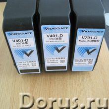 Высококачественные чернила, растворители Videojet - Расходные материалы - Высококачественные чернила..., фото 1
