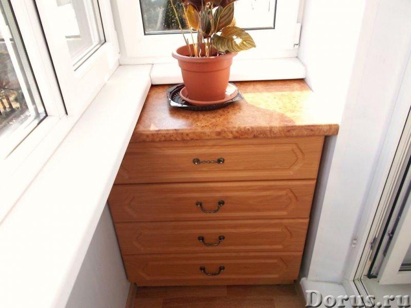 Тумба с 4 ящиками - Мебель для дома - Тумба с 4 ящиками Н-760 / 500 / 600 мм - 2600 р. Фасад софтфор..., фото 6