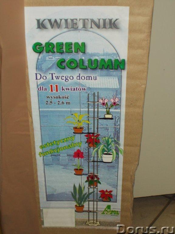 Стойка для цветов - Прочая мебель - Стойка для цветов Н-2700 мм (на 11 цветков) - 2600 р. Стойка раз..., фото 2