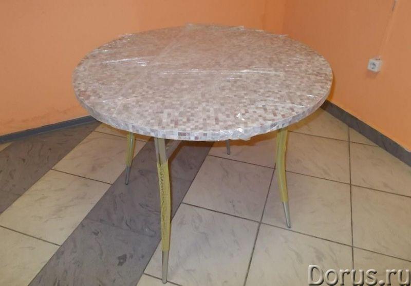 Стол обеденный - Мебель для дома - Стол обеденный Н-760 / D-900 мм - 6020 р. Столешница влагостойкая..., фото 1