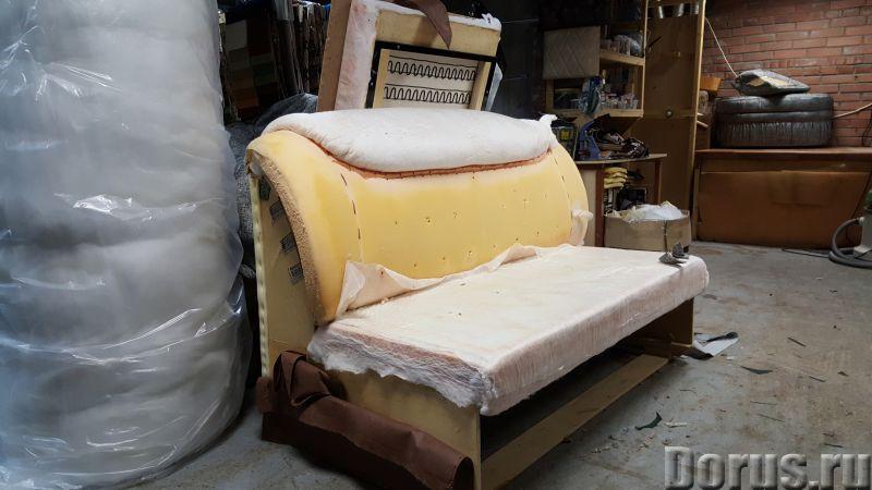 Обивка и ремонт мягкой мебели - Прочие услуги - Полный спектр оказания услуг по ремонту и обивке мяг..., фото 1