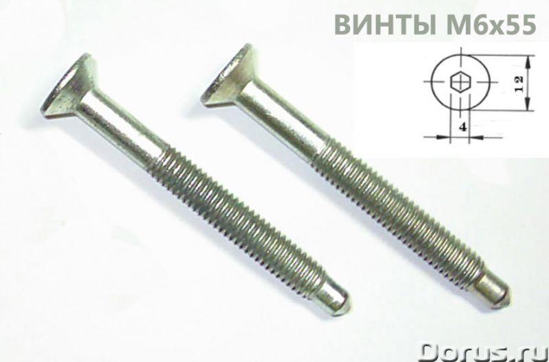 Винт М6 DIN 7991 под шестигранник - Металлопродукция - Суперакция! Выгодное предложение по винту М6х..., фото 1