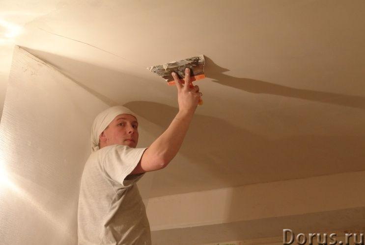 Бюджетный ремонт вашей квартиры. Делаю сам - Строительные услуги - Всех приветствую. Спасибо, что за..., фото 1