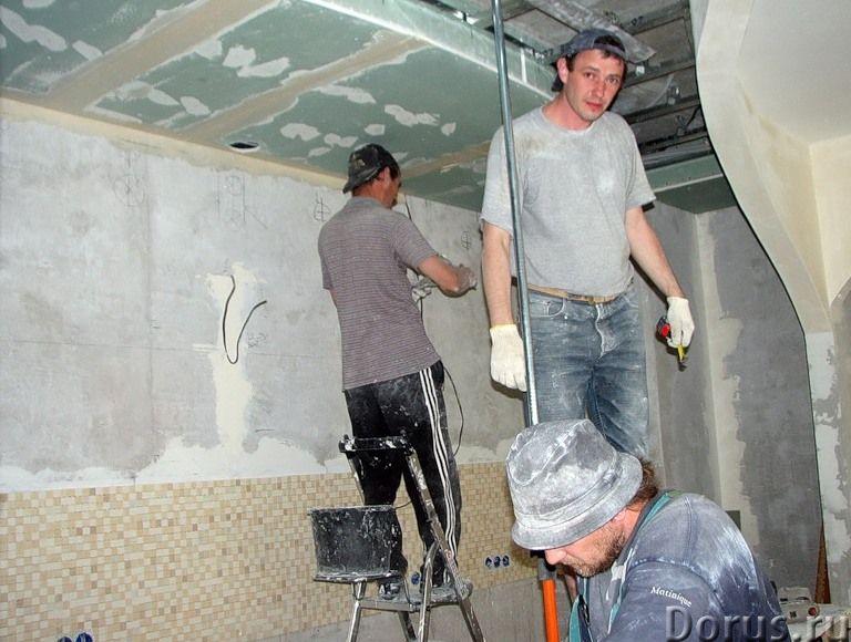 Экономьте на ремонте квартиры. Делайте частниками - Ремонт и отделка - У нас частная бригада, котора..., фото 1