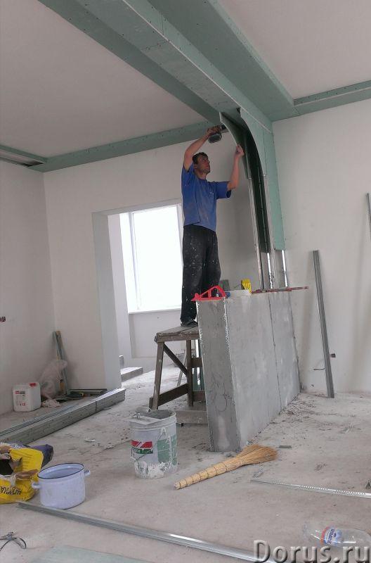 Экономьте на ремонте квартиры. Делайте частниками - Ремонт и отделка - У нас частная бригада, котора..., фото 2