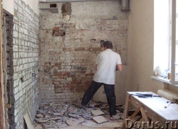 Примеры наших работ по ремонту квартир на фото - Ремонт и отделка - Всем доброго дня. Начал с того..., фото 2