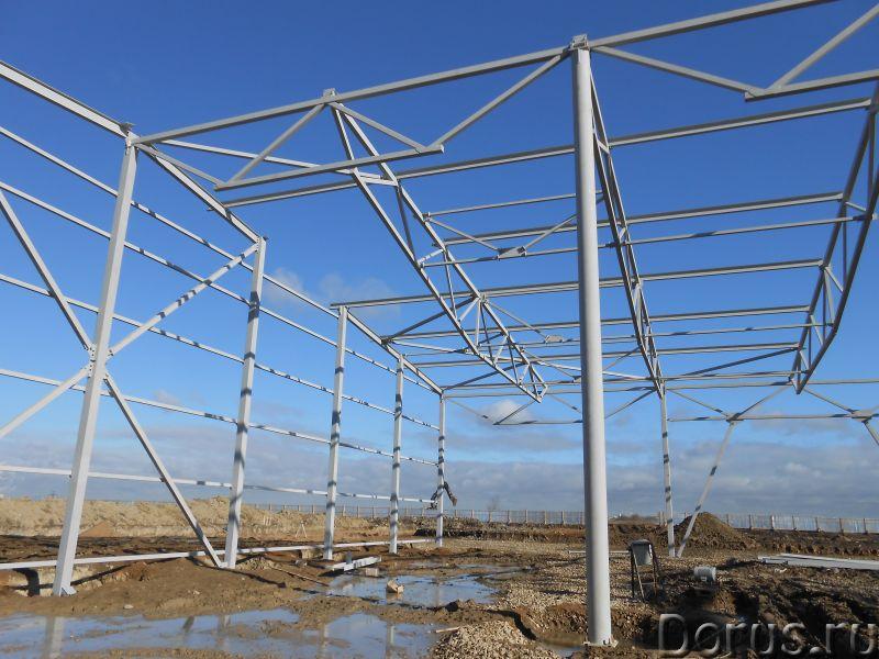 Защита металлических конструкций от коррозии - Строительные услуги - Коррозия может приводить к опас..., фото 1