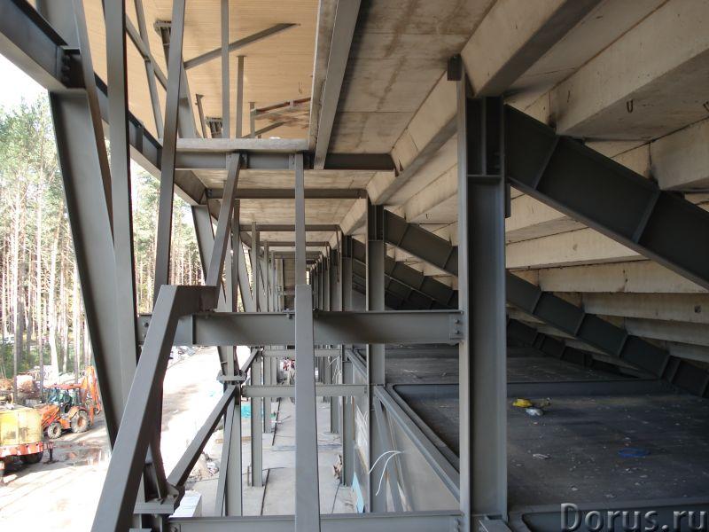 Защита металлических конструкций от коррозии - Строительные услуги - Коррозия может приводить к опас..., фото 2