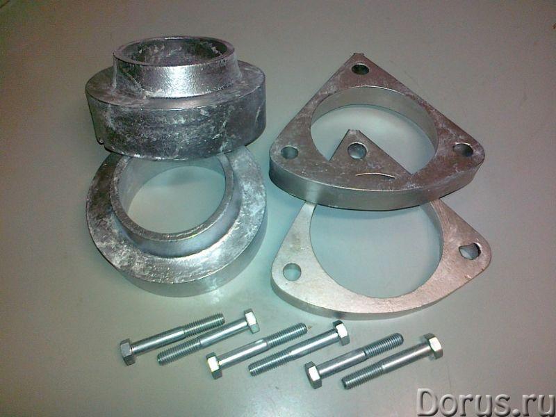 Проставки для Ford Focus 2, 3, C-MAX, MAZDA 3, 5, VOLVO S40, C30 - Запчасти и аксессуары - Увеличива..., фото 1