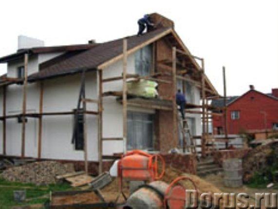 3 толковых мастера. Строим дом/коттедж под ключ - Строительные услуги - Занимаемся втроем загородным..., фото 3