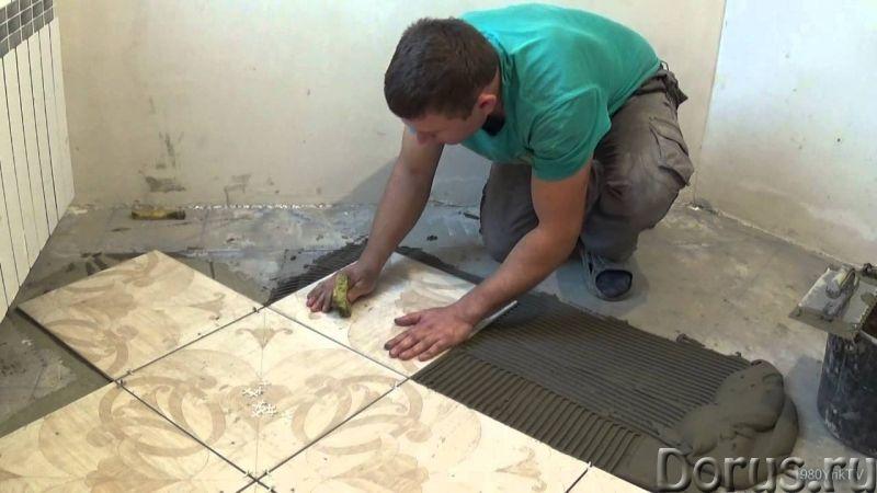 Ремонтирую сам, экономно, бюджетно, качественно - Ремонт и отделка - Делаю ремонт квартир, ванных ко..., фото 1