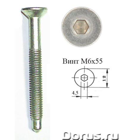 Винт М6х55 под шестигранник 4,5 - Металлопродукция - Распродажа! Спец предложение на Винт М6х55 с по..., фото 1