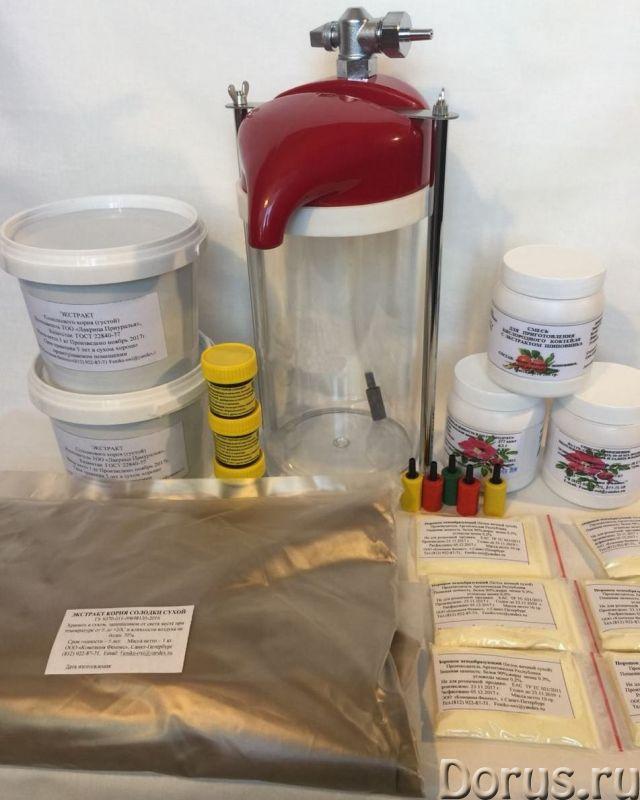 Кислородный коктейль - Прочее по продовольствию - Продам: Порошок пенообразующий (белок яичный сухой..., фото 1