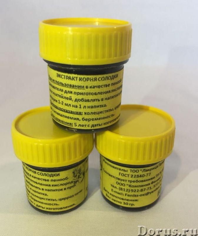 Экстракт корня солодки( густой, порошкообразный) - Услуги народной медицины - Продам: экстракт корня..., фото 3