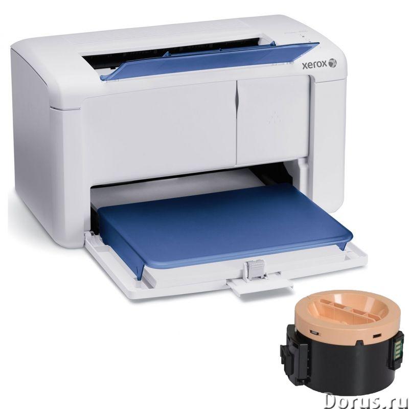 Картридж для Xerox phaser 3010 3040 3040b workcentre 3045 3045b (2300 страниц) - 106R02183 - Расходн..., фото 3