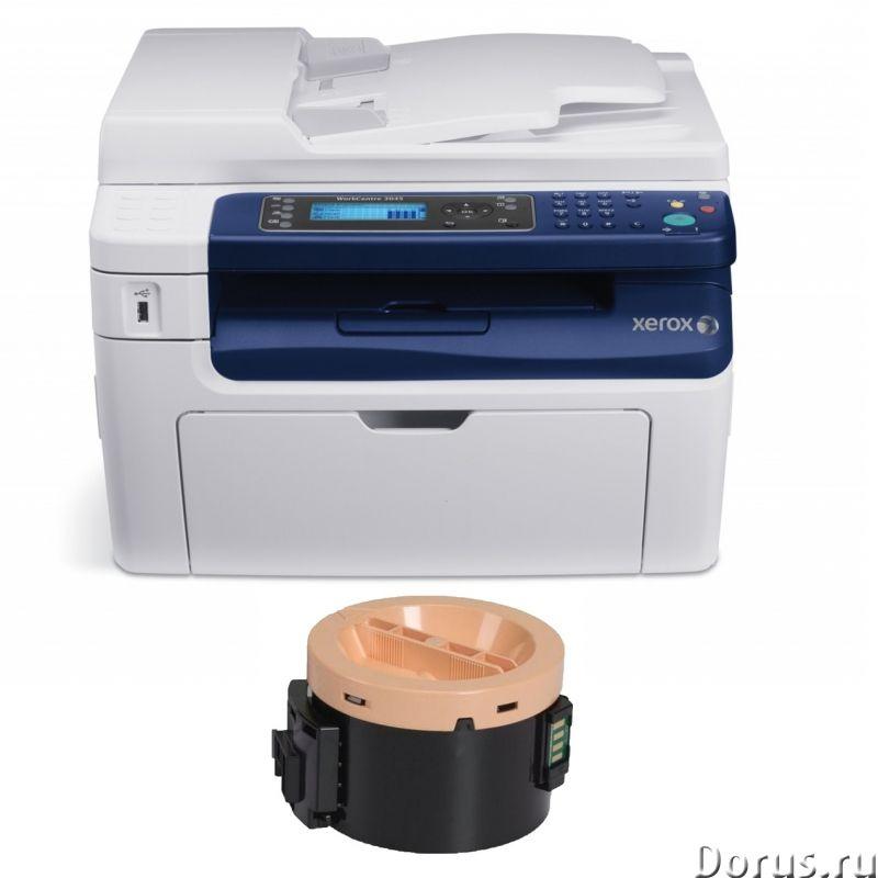 Картридж для Xerox phaser 3010 3040 3040b workcentre 3045 3045b (2300 страниц) - 106R02183 - Расходн..., фото 4