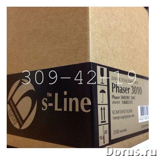 Картридж для Xerox phaser 3010 3040 3040b workcentre 3045 3045b (2300 страниц) - 106R02183 - Расходн..., фото 7