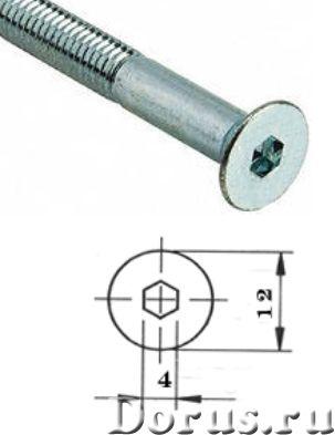 DIN 7991 Винт под шестигранник - Металлопродукция - Благодаря потайной головке после монтажа винт DI..., фото 1