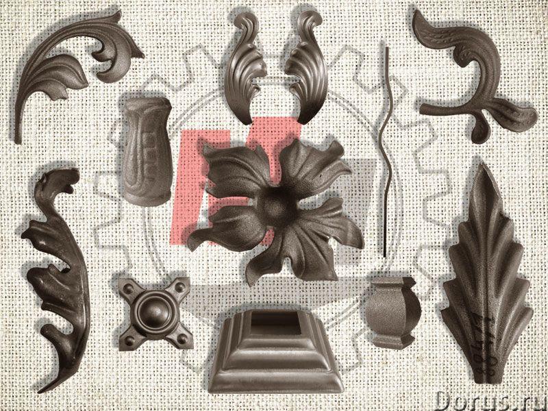 Кованые элементы от производителя - Металлопродукция - Предлагаем широкий ассортимент различных кова..., фото 1