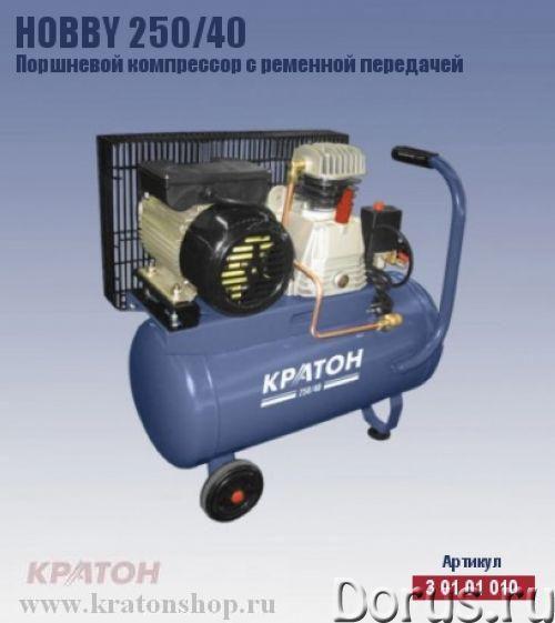 Генераторы, компрессора, станки - Строительное оборудование - Большой выбор инструмента по ценам про..., фото 7