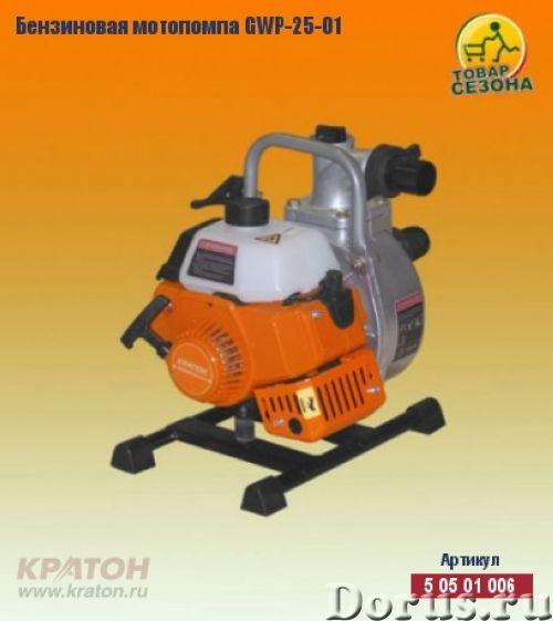 Мотопомпа бензиновая GWP-25-01 1450Вт; 8000л/ч - Строительное оборудование - Цена: 5420 Артикул: 5 0..., фото 1