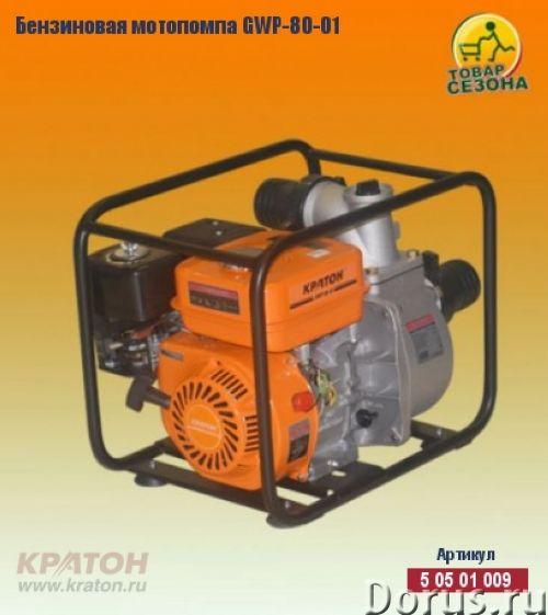 Мотопомпа бензиновая GWP-80-01 3700Вт; 50000л/ч - Строительное оборудование - Цена: 7200 Артикул: 5..., фото 1