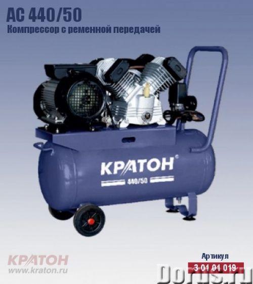 Компрессор с ременной передачей Кратон AC 440/50 - Строительное оборудование - Цена: 15920 Артикул:..., фото 1
