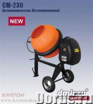 Компрессор с ременной передачей Кратон AC 440/50 - Строительное оборудование - Цена: 15920 Артикул:..., фото 2