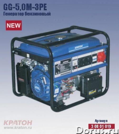 Генератор бензиновый Кратон GG-5,0M-3PE - Строительное оборудование - Цена: 22442 Артикул: 3 08 01 0..., фото 1