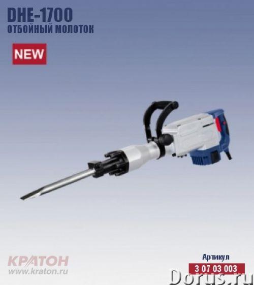 Генератор бензиновый Кратон GG-5,0M-3PE - Строительное оборудование - Цена: 22442 Артикул: 3 08 01 0..., фото 2