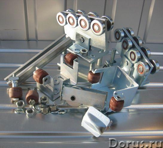 Комплектующие для откатных ворот от производителя. Распродажа - Металлопродукция - Комплектующие и ф..., фото 1